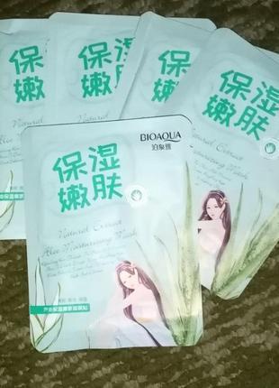 Bioaqua маска для лица тканевая успокаивающее с экстр алоэ 5шт.