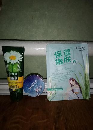 Крем для рук + крем для лица + тканевая маска