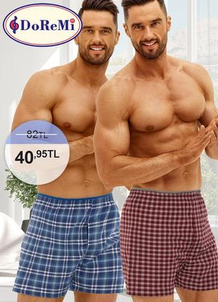 Doremi orlando мужские трусы-боксеры 2 пары
