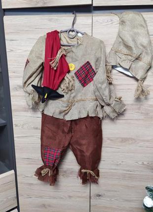 Детский костюм гномик, домовой, эльф, гном, опудало, клоун на ...