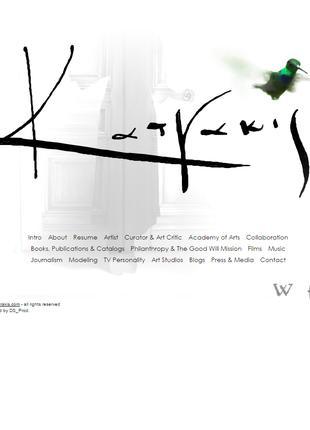Сайт визитка