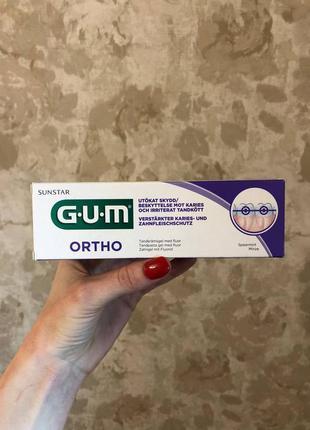 Зубна паста gum ortho для брекетів