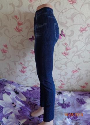 Лосины под джинс. несколько вариантов 50/58