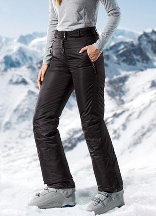 Штаны лыжные, новые, Crivit, Германия, 900грн