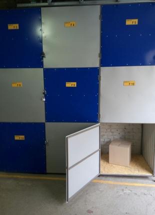 Временное хранение вещей, мебели, шин, аренда бокса в Киеве
