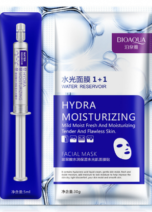 Набор bioaqua hydra moisturizing: тканевая маска + гиалуронова...