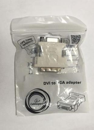 DVI-A 24-pin на VGA 15-pin Adapter (переходник)