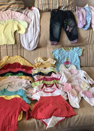 Детские вещи 0-6 месяцев