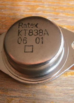 Транзисторы КТ838А, П210А,П210Б,П210В,KD616, ОС30, 5NU73, KU602VС