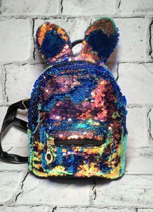 Рюкзак детский в пайетках Ушки, женский рюкзак мини пайетки