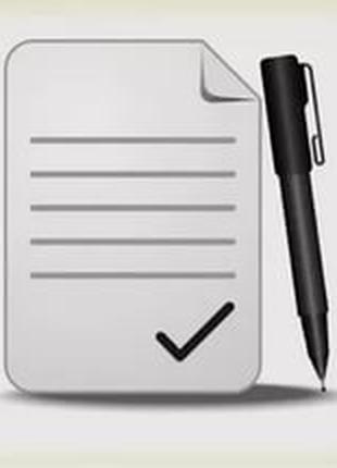 Рерайт статьи и написание одно-смыслового текста по образцу