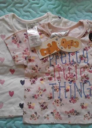Набор футболка baby