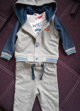 Спортивный костюм тройка baby