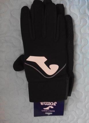 Перчатки joma