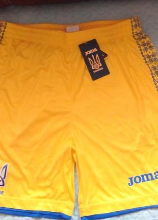 Игровые шорты joma
