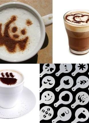 Шаблон трафареты для украшения кофе (набор бариста)
