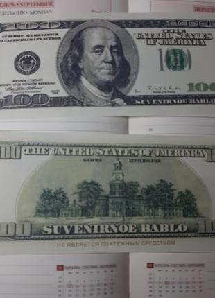 Сувенирные 100 долларов (сто долларов)