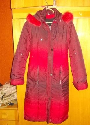 Пальто теплое 44 размер на флисе