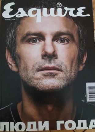 Журнал эсквайр esquire январь 2014 люди года вакарчук