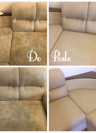 Химчистка мягкой мебели у Вас на дому