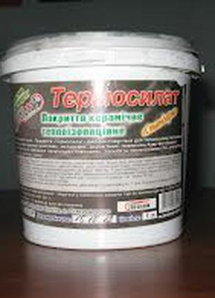 Термосилат стандарт - 1л (ведро) жидкий керамический утеплитеь