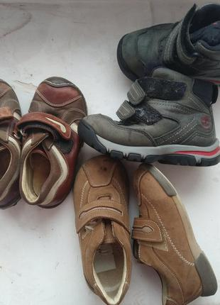 Набор обуви  23 размер