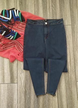 Стильные джинсы скинни с высокой посадкой талией и необработан...