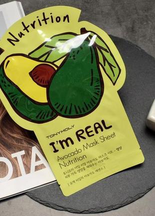 Тканевые маски tony moly i'm real mask sheet в ассортименте 21...