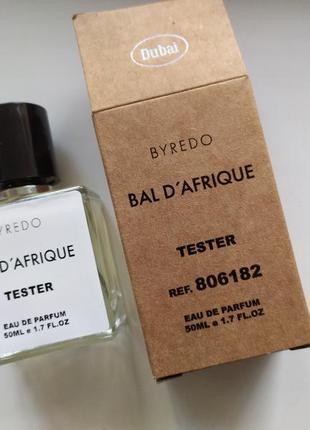 Byredo парфюмерия духи