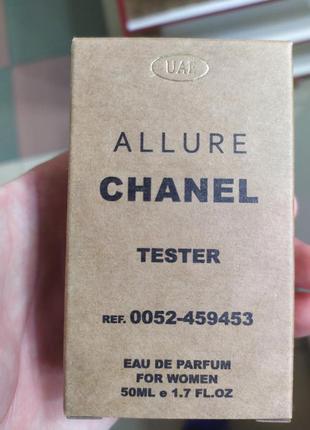 Духи парфюмерия в стиле chanel