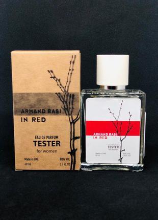 Духи парфюмерия  armand basi in red