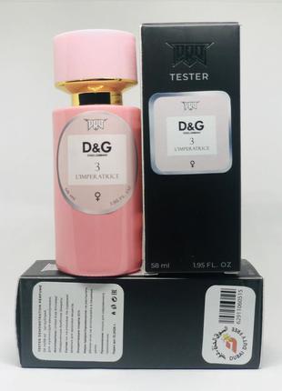 Духи парфюмерия в стиле dolce gabbana