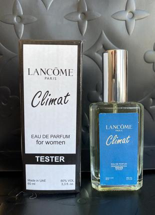 Духи парфюмерия в стиле lancome