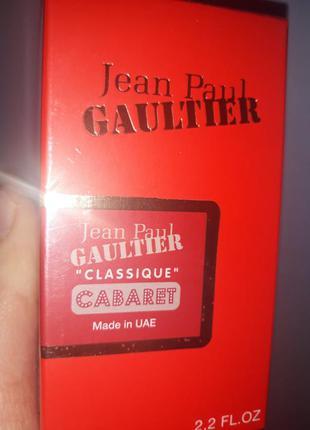 Парфюмированная вода  jean paul gaultier