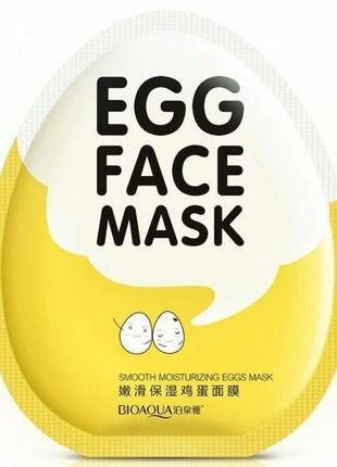 Омолаживающая маска bioaqua с экстрактом яичного желтка и гиал...