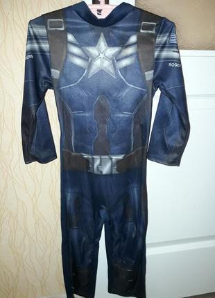 Карнавальный костюм капитан америка мальчику