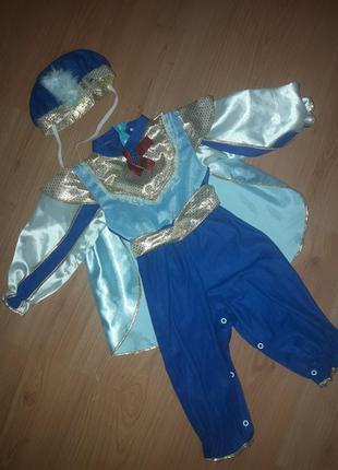 Карнавальный костюм принц мальчику