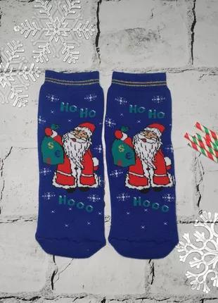 Женские носки Новогодние, махровые, Дед Мороз