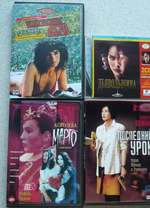 DVD Изабель Аджани - собрание фильмов