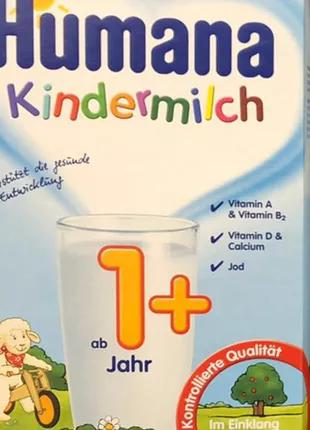 Молочная сухая смесь Humana Junior