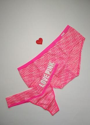Комплект бесшовных трусиков victoria's secret pink оригинал