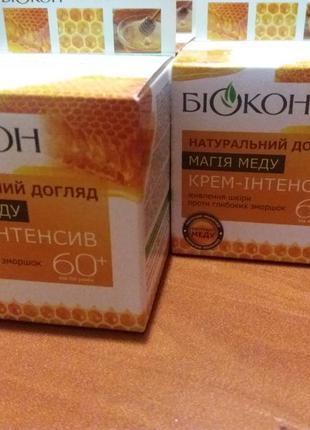 Крем биокон 60+