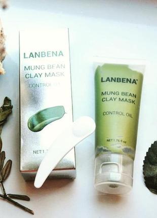 Маска lanbena mung bean clay face mask reduce acne от угревой ...