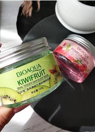 Ночная витаминная маска для лица bioaqua kiwifruit snail