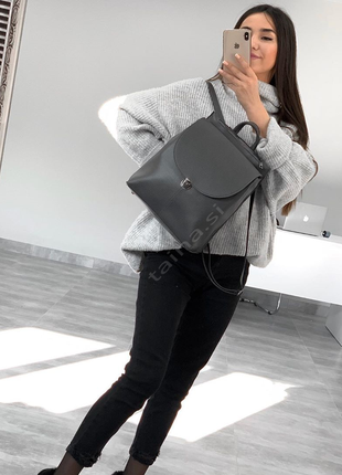 4 цвета! сумка рюкзак серый классический рюкзачок городской тр...