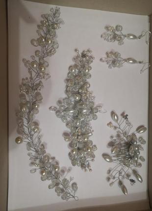 Комплект белоснежных свадебных украшений