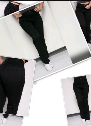 Батальные джинсы(осень)