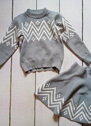Тёплый вязаный костюм для девочки с орнаментом р. 98 104