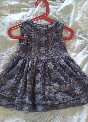 Платье, сарафанчик