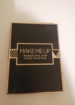 Make me up палетка